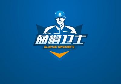 北京 蓝帽卫士