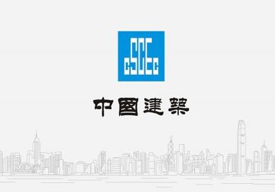 北京|中国建设