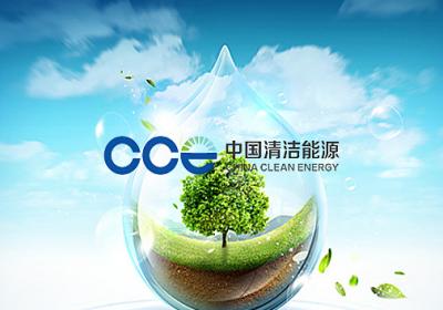 北京 | 中节能绿洲
