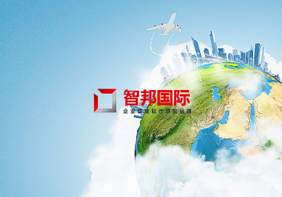 北京|智邦国际