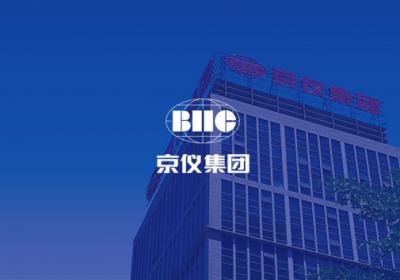 北京 | 京仪集团