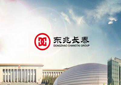北京 | 东兆长泰