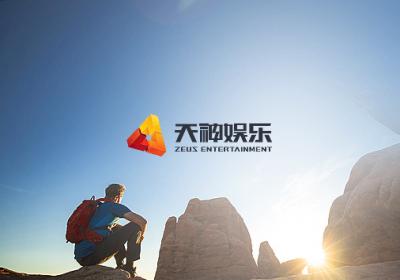 北京 | 天神娱乐