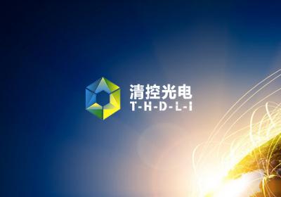 北京 | 清控光电