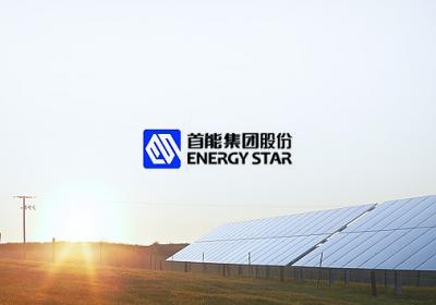 北京 | 首能集团