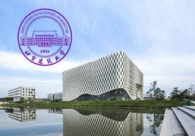 北京 | 建筑大学