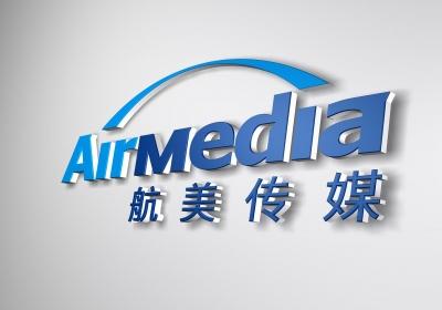 北京 | 航美传媒