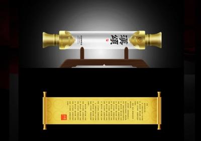 河南 | 张弓酒业