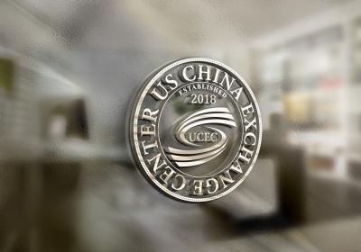 北京 | 中美交流中心