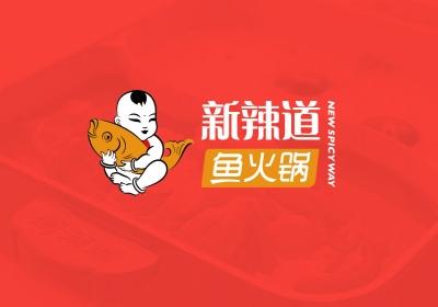 北京 | 新辣道鱼火锅